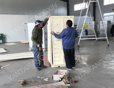 Real photos of packing 11