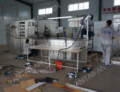 Real photos of production 2