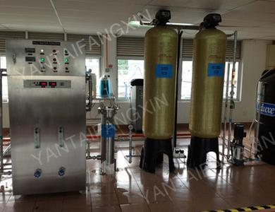 Alkaline water machine1