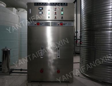 Alkaline water machine2T