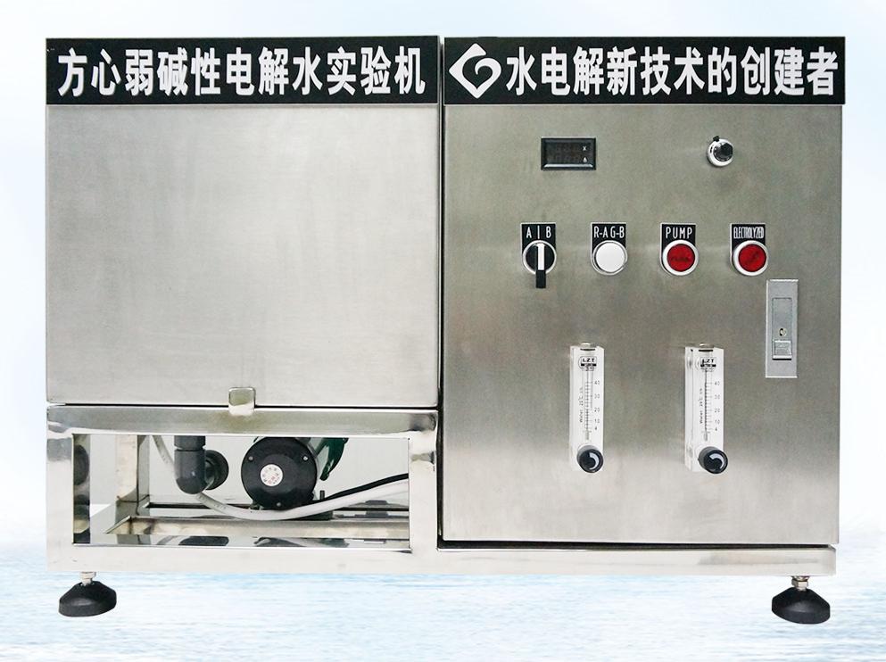Weakly alkaline water electrolysis equipment