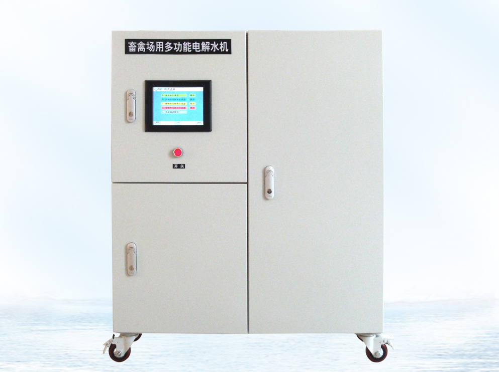 Weak Acidic Water Electrolyzed Equipment