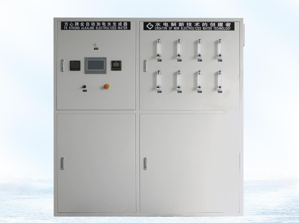 Super alkaline electrolyzed water generator