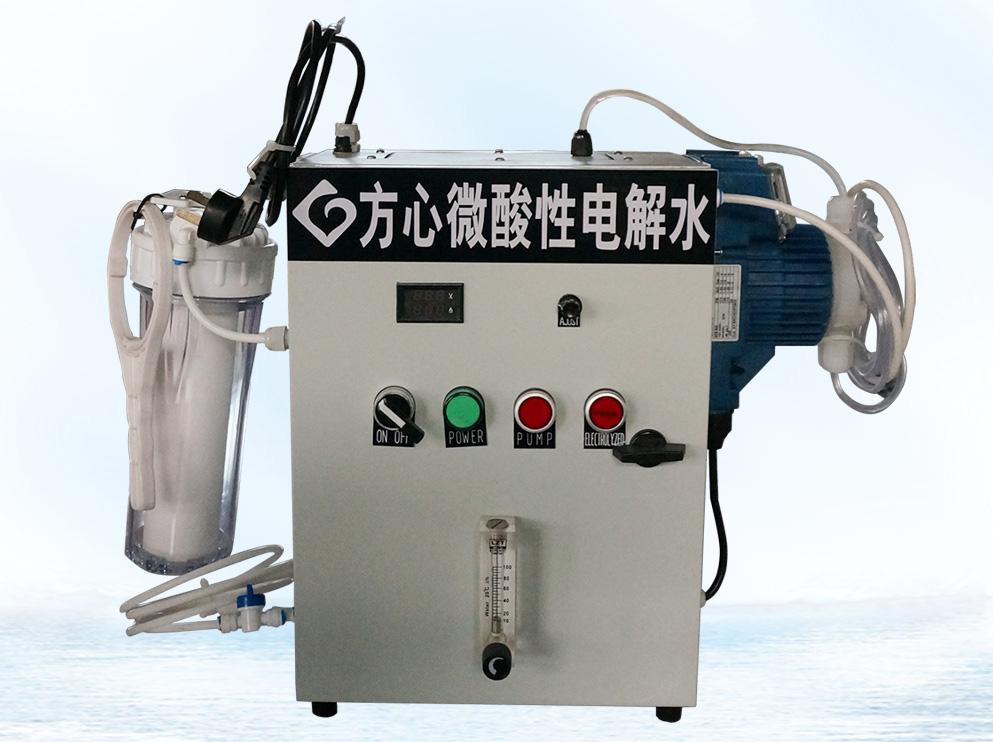 Weakly acidic water electrolysis equipment