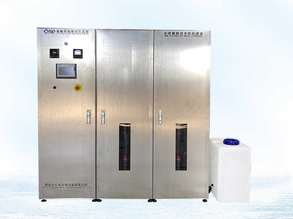 HOCl Water Ionizer