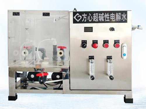 Lab Super Alkaline Water Ionizer